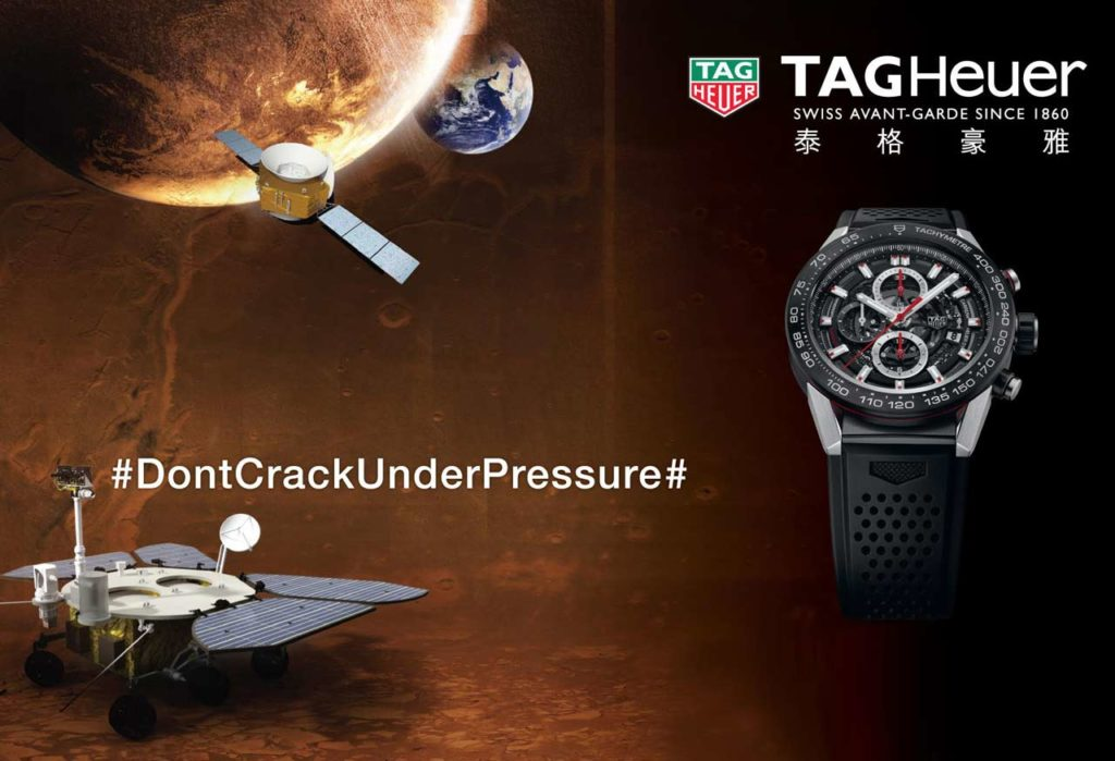 TAG-Heuer-CMEP-002 (1)
